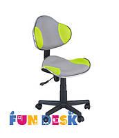 Детское кресло FunDesk LST3 Green-Grey, фото 1
