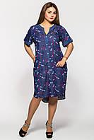Рубашка-платье женская Сити джинс красная