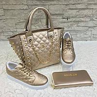 Золотистые наборы CHANEL сумочка, кеды, кошелек
