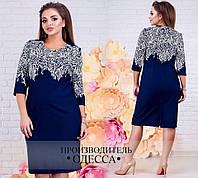 Красивое и нарядное платье платье БАТ 706 (146)