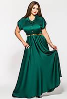 Роскошное платье макси в пол  Алена изумруд