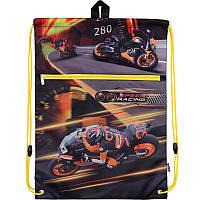 Сумка для обуви с карманом Kite 601 Speed racing K17-601M-1