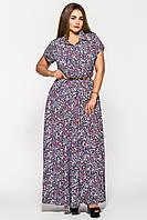 Платье  макси длина Алена мозаика
