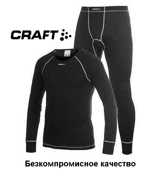 Комплект термобелья Craft Basic 2pack warm Men 1900262