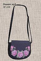 Пошитая сумка для вышивки ЗС-110