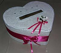 """Свадебный сундук """"Сердце"""" для свадебных денег (малиновый)"""