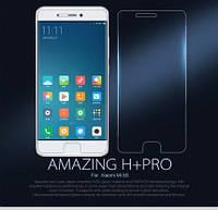 Защитное стекло Nillkin Anti-Explosion Glass Screen H+ PRO закр. края для Meizu M5s