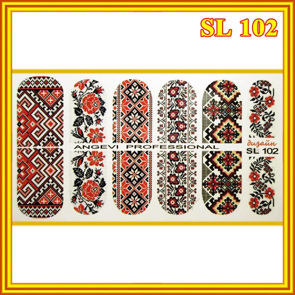 Новое Поступление: Наклейки для Ногтей Ногтики PhotonailArt Водные Разноцветные, Малая Пластина, Angevi. Код 1387
