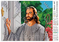 """Схема для вишивки бісером """"Исус стучится в сердца"""" Мі-667"""