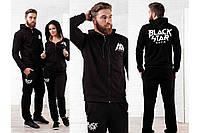 Костюм спортивный мужской черный копия бренда от Тимати, серия папа, мама, детский
