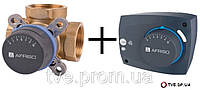 "Комплект: Клапан 3-х ходовой 1 1/4"" ARV + Электропривод ARM323 Afriso"