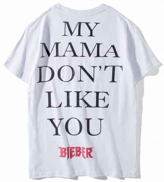 Футболка Purpose Four Don't Like you Bieber