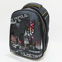 "Рюкзак ортопедический Josef Otten ""Metropolis"", JO-1808 арт. 520050"