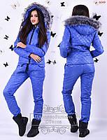Зимний костюм лыжный утепленный куртка с мехом и штаны стеганые на синтепоне