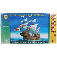 Подарочный набор с моделью корабля Сан Габриэль + сертификат на 100 грн в подарок (код 200-108328)