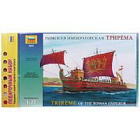 Подарочный набор с моделью корабля Римской императорской триремы + сертификат на 100 грн в подарок (код 200-108332)