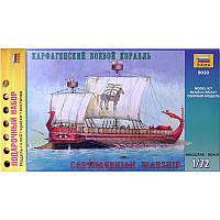 Подарочный набор с моделью карфагенского боевого корабля + сертификат на 100 грн в подарок (код 200-108337)