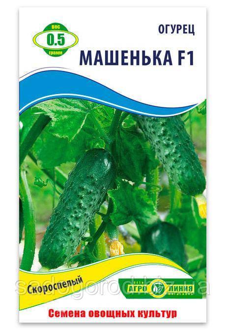 Семена Огурца, Машенька F1, 0.5 г.