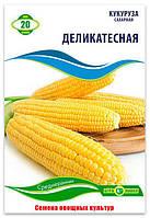 Семена Кукурузы, Деликатесная, 20 г.
