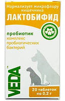 Лактобифид, 20 табл. по 0,2 г, Веда