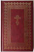 Библия Неканоническая 053 DC бордовая