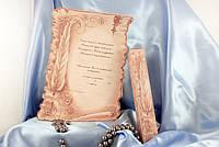 Эксклюзивная свадебная пригласительная открытка - Свиток №119094