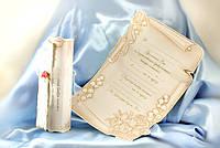 Эксклюзивная свадебная пригласительная открытка - Свиток №3031