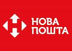 О прекращении смс-рассылок номеров ТТН от Новой почты