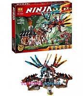 Конструктор Bela Ninja аналог Lego Ninjago 70627 Кузница дракона 10584