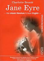 Бронте Ш. Джен Ейр. Книга для читання англійською