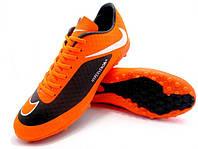 Футбольные сороконожки Nike HyperVenom Phelon TF Orange/Black/White, фото 1