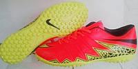 Футбольные сороконожки Nike Hypervenom Phelon II TF Total Orange/Black/Volt