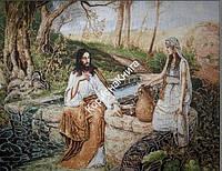 """Картина """"Иисус и самаритянка"""" Генрих Семирадский.  Гобелен в раме 39*49 см.  (380*480)"""