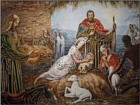 Картина Рождество. Поклонение Мудрецов. Гобелен в раме  (размер 380*480)