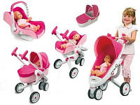 SMOBY Коляска Люлька 5in1 MAXI COSI QUINNY