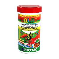 Корм Prodac Color для всех пород тропических аквариумных рыб, 20 г