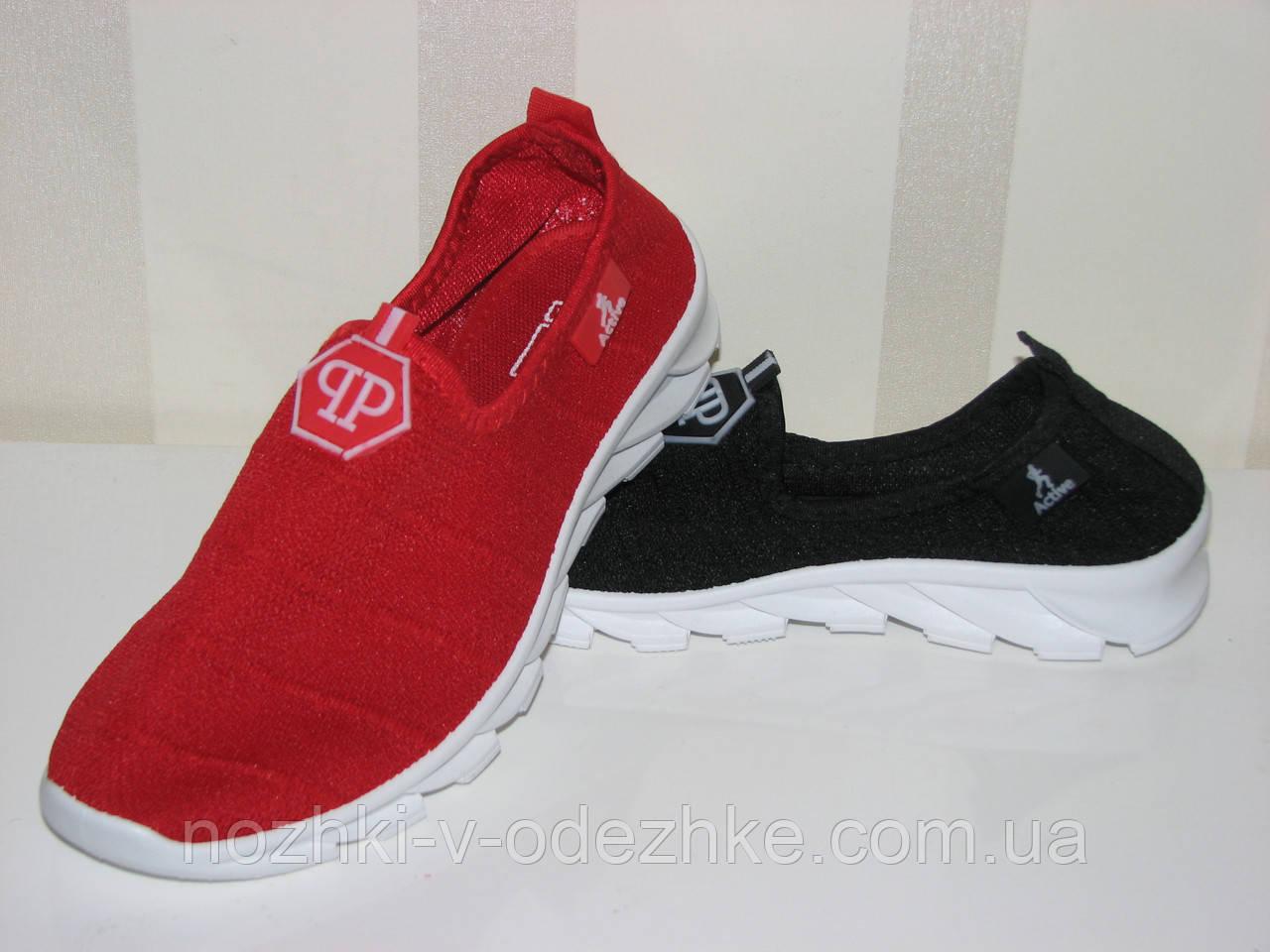 ... Тканевые кеды кроссовки, мокасины красные на резиновой подошве , фото 3 cf066207888