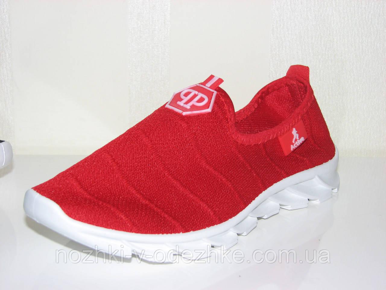 Тканевые кеды кроссовки, мокасины красные на резиновой подошве - Интернет  магазин