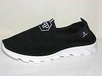 Мягкие женские тканевые кеды кроссовки, мокасины черные на резиновой подошве