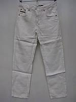 Белые брюки для мальчика Лен размер: 146 роста