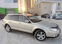 Ветровики Subaru Outback III/Legacy Wagon 2004-2009 дефлекторы окон