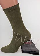 Армейские носки N-03. В упаковке 12 пар., фото 1