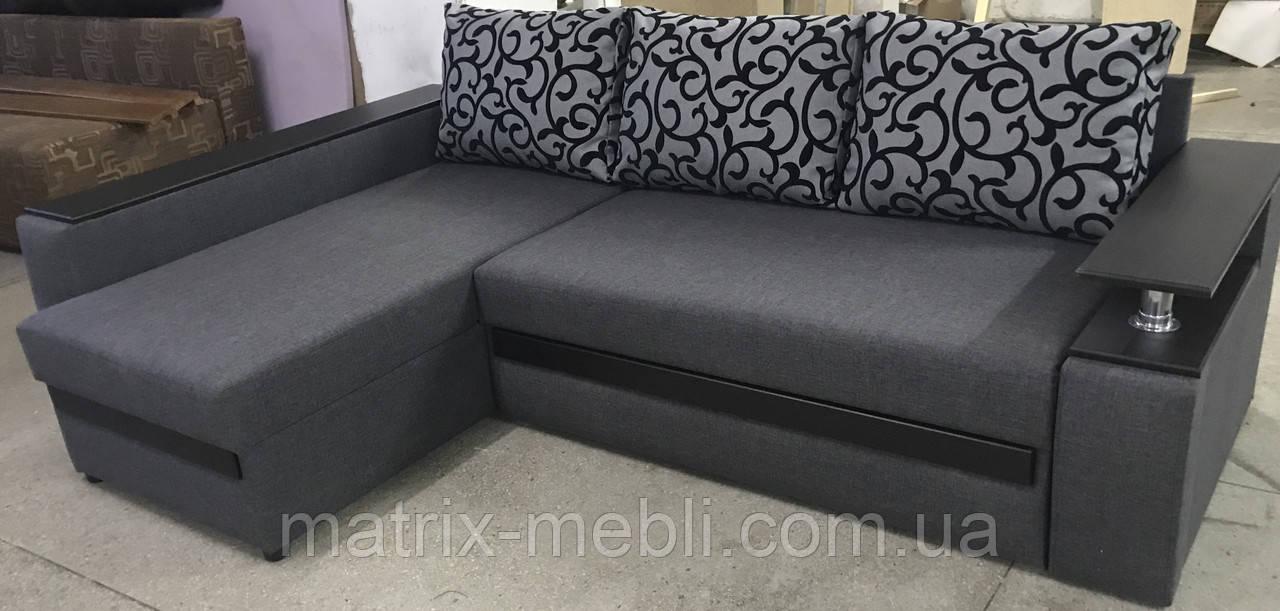 Угловой диван Гранд с мини баром и нишей - Мeblisio - Mебель в каждый дом в Черкассах