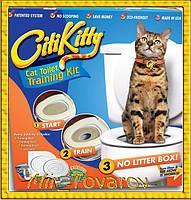 Citi Kitty -набор для приручения кошки к унитазу