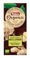 Шоколад Torras Organic с имбирем и перуанской Макой 100г, фото 1