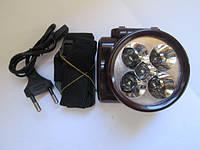 Налобный фонарик YJ-1829-5 аккумуляторный