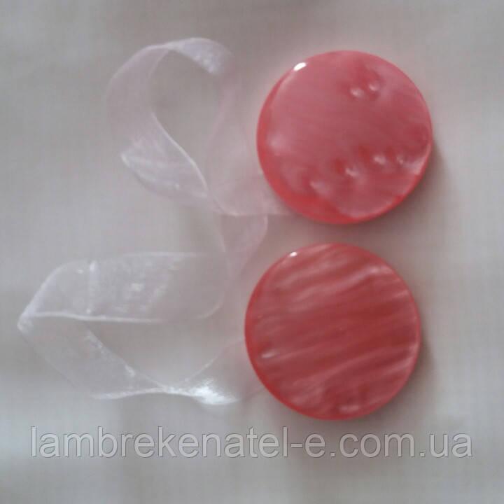Магнитный подхват розовый для тюли