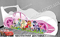 Кровать машина Девочки Пони, фото 1