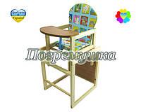 Детский стульчик для кормления Natalka - Ферма