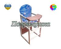 Детский стульчик для кормления Natalka - Подводный мир